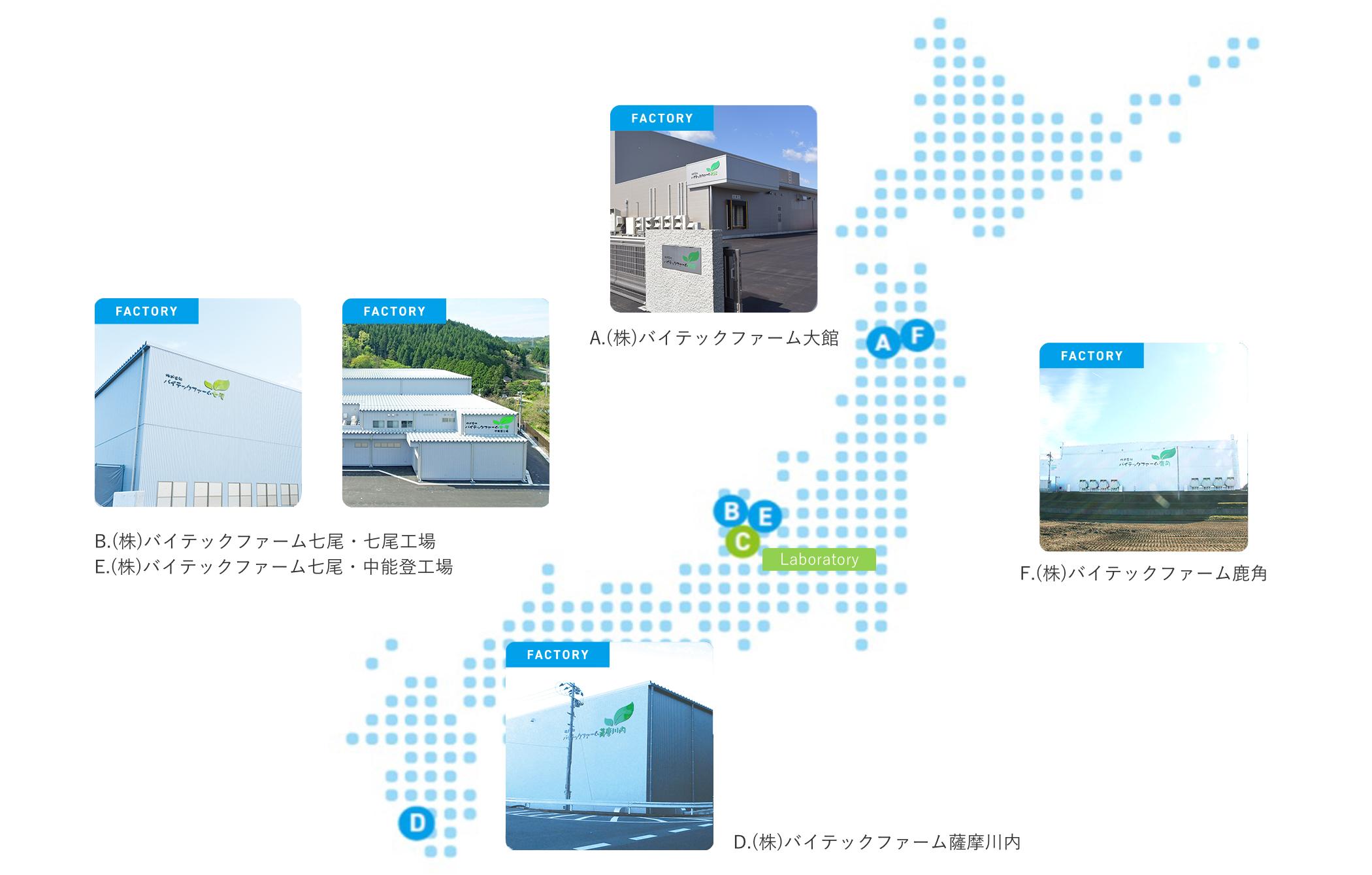 災害対策に。求められる「分散型エネルギーシステム」への変革と、発電所の「自立運転機能」